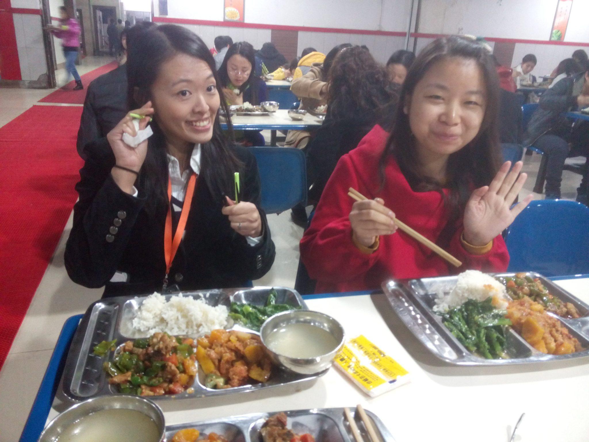 Mulan Cafeteria
